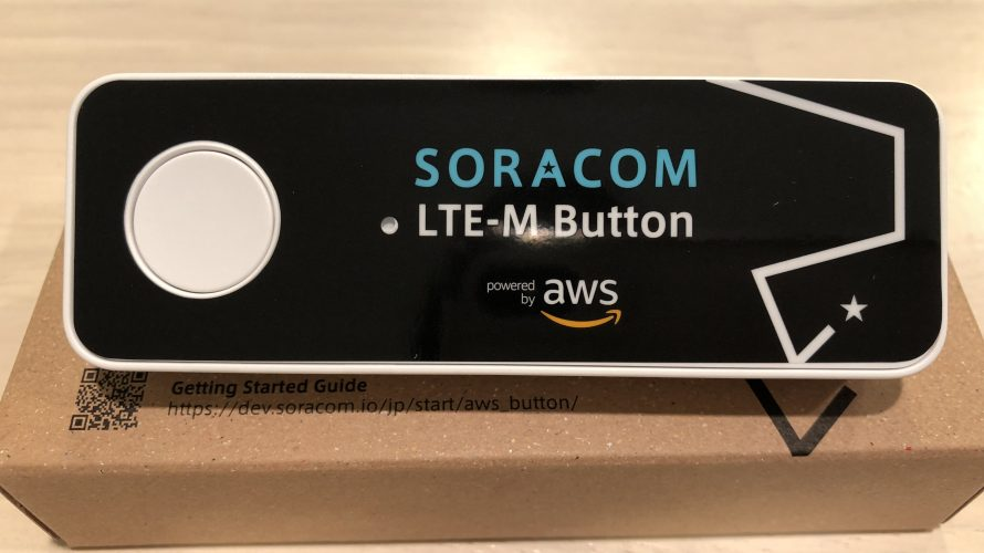 SORACOM LTE-M Buttonいじり その1